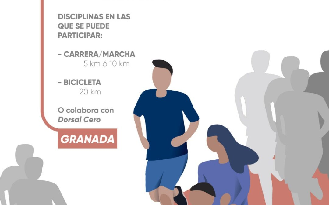 Este año la V Carrera ASPACE Granada será Virtual